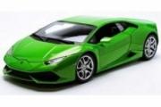 Lamborghini Huracan vert vert 1/18