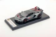 Lamborghini SC 18 Alston gris métallisé 18 Alston gris métallisé 1/43
