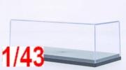 Divers Boite vitrine - L 16 cm - H 6.5 cm - P 7 cm Boite vitrine - L 16 cm - H 6.5 cm - P 7 cm 1/43