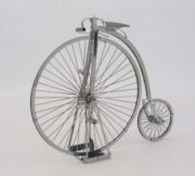 Divers Vélo grande roue - kit métal à monter Vélo grande roue - kit métal à monter autre