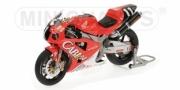 Honda VTR 1000 - Winner 8h Suzuka  1/12