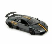Lamborghini Murcielago LP 670-4 SV China  LP 670-4 SV China  1/43