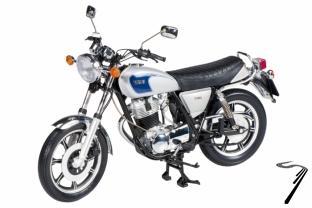 Yamaha SR 500 bleu/argent  1/10