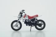 Yamaha PW50  1/12