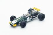 Brabham BT24 #17 GP Germany  1/43
