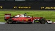 Ferrari SF16-H - Japanese GP  1/43