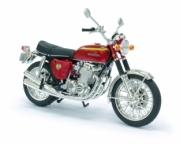 Honda 750 K rouge  1/12