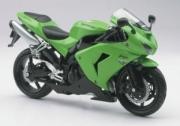 Kawasaki ZX 10 R verte  1/12